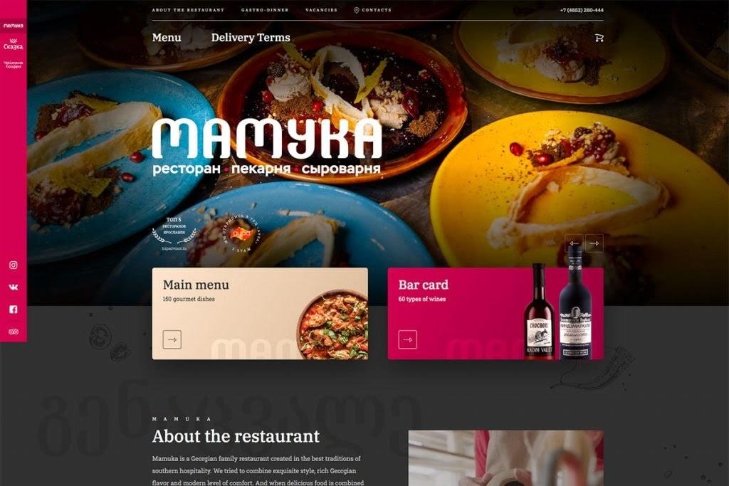 Mamuka  restaurant